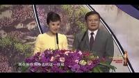 《2014寻找最美乡村教师颁奖典礼》 20140910