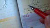 八年级数学 解题奥妙 解题技巧13