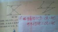 八年级数学 解题奥妙 解题技巧14