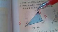八年级数学 解题奥妙 解题技巧15