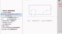推一把网络营销学院学员YY语音登陆及名字修改流程