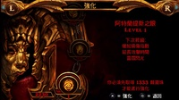 【CGL】《战神:斯巴达之魂》重制版最高难度攻略解说07(完结)
