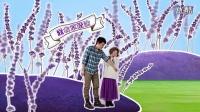 老白和花花的星际之旅第一站——神秘的紫色星球 by 芳疗师俊平