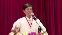 2014两岸三地中华传统文化青年学术研习营60-002-0023