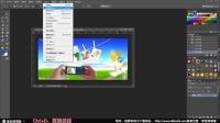 Photoshop CC视频第二课—李老师课堂