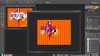 Photoshop CC视频第三课—李老师课堂