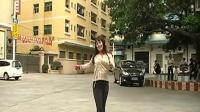 民间广场舞:亲嘴歌 青春魅力健身操