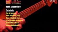 Rock Essentials 16 Menu Performance