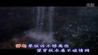 降央卓玛—走天涯【MV风景版】【宽屏高清】