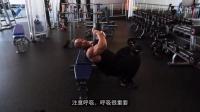 [BodyTechs译制]和Victor Martinez一起训练2----胸肌