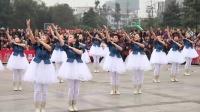 洪雅县首届广场舞比赛