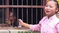 民间小调《瘋女泪》(整合版)-02(流畅)