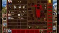 野蛮人的攻击200难度红色塔楼16天过