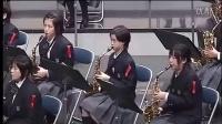 小日本高中管乐团~~马刀舞曲