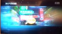 上海东方财经频道节目结束 2014.10.02