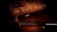 《零~濡鴉ノ巫女》全流程双人解说第五期(第12-14上半部分)