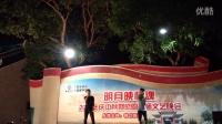 横县中学2014中秋 《我们的歌》两个逗比版