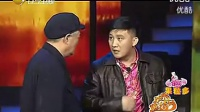 38赵本山小品《狭路相逢》2012公安部春晚