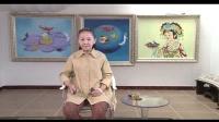 视频《西游记金丹揭秘》25-3