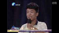 孙祥雨《刘公案》选段梨园春20年争霸赛晋级赛20141005
