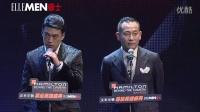 "2014ELLEMEN""汉米尔顿幕后英雄盛典""王耀庆和林保怡卖萌开场"
