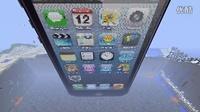 【我的世界MC】好的一个iPhone 6