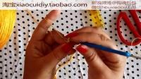 『钩魂包包』第1集 纯手工钩编包包材料选择和工具使用教程