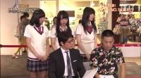 【栗丸崩90度小隊】141004 SKE48 ZERO POSITION ep01