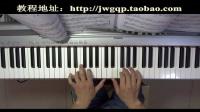 第二部分(练习11-15讲解)视频讲解 简五谱 流行钢琴趣味速成教程