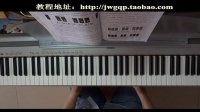 (固定调式与首调式)视频讲解 简五谱 流行钢琴趣味速成教程