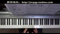 第一部分(弹奏练习 手指练习)视频讲解 简五谱 流行钢琴趣味速成教程