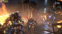 【变形金刚:塞伯坦的陨落】.Transformers.Fall.of.Cybertron.-.E3.Traile