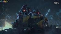 【变形金刚:塞伯坦的陨落】.Transformers.Fall.of.Cybertron.-.Cinematic.Trailer