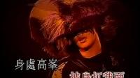 陈奕迅第三次相遇音乐会全场