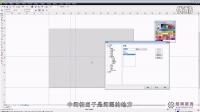 CorelDRAW 第03课 信封、信纸设计 CDR视频教程 从基础到精通 平面设计 邢帅教育出品