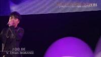 闹钟提醒 LIVE ISLAND TOUR 2013 V.I (seungri) GG BE.mp4