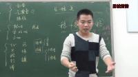 甬城笛韵:笛子提高教程 第一讲:绪论及气息