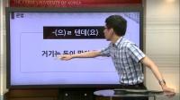 博乐韩国语3-11