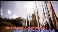 容中尔甲—牧人之歌【KTV风景版】【宽屏高清】