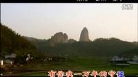 容中尔甲——一恋万年【2014湖南国际旅游节主题曲】【宽屏高清】