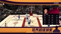 NBA2KOL王朝模式发布