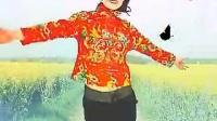 三步踩--油菜花之恋(美梦演绎)