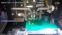 和西SMT老李HS-420C高速卧式联体插件机视频