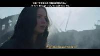 【中字】饥饿游戏3嘲笑鸟(上)The Hunger Games最新预告片