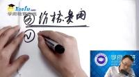 陈正康--科普教育学府考研英语词汇
