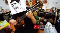 吉他里里演奏化妆舞会#小乐器也精彩#