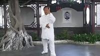 杨式太极拳38式教学(四) 杨振河