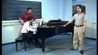 (片长05:37)(教王士魁)金铁霖《声乐教学视频》王士魁《声乐教学篇》