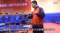 袁义兴乒乓球训练教学视频(第三集)搓球技术要领