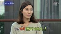 金荷娜.2014.10.25.KBS2<演艺街直播>采访
